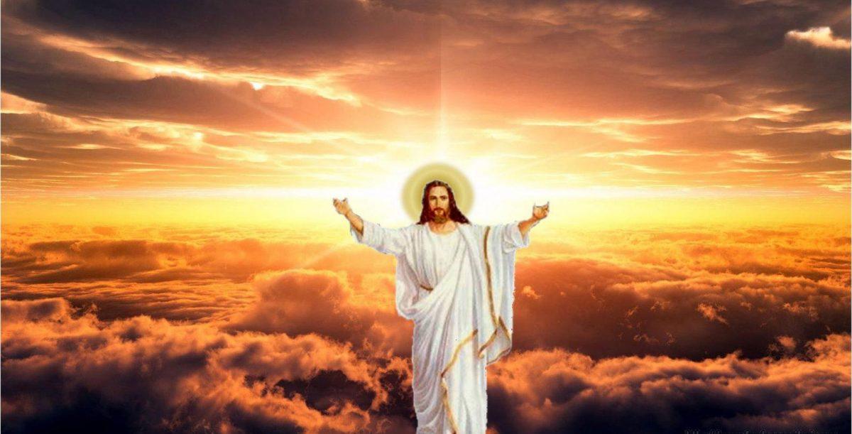 Бог есть свет картинки
